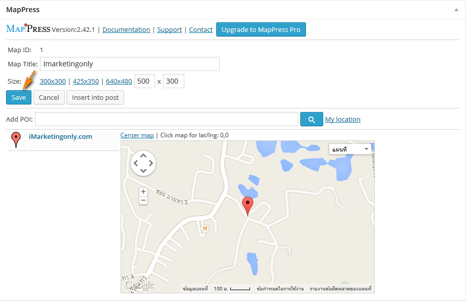 How to use MapPress Easy Google Maps in WordPress Google Maps Use My Location on