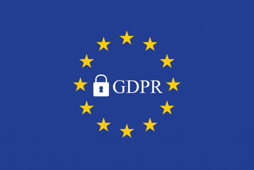 GDPR Upgrade Request