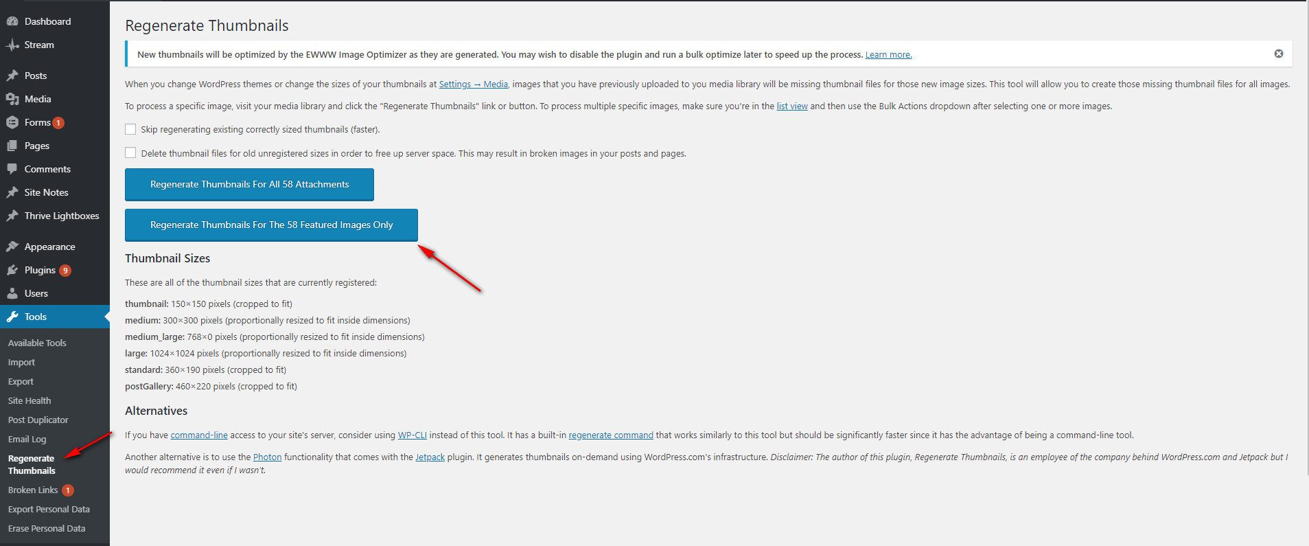 How to move WordPress images to Amazon S3 - Imarketingonly